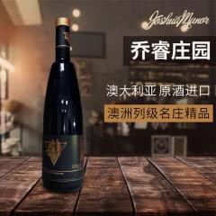 澳洲进口红酒 乔睿庄园 佐治 干红葡萄酒 750ml 单支装