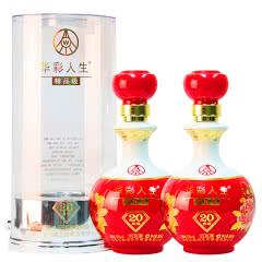 52°五粮液生态 华彩人生精品级20典藏 白酒500ml*2