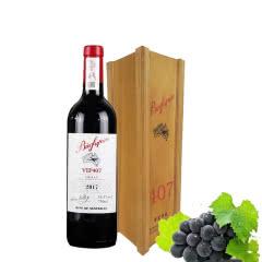 奔富缤致系列干红VIP407干红葡萄酒木盒装750ml*1