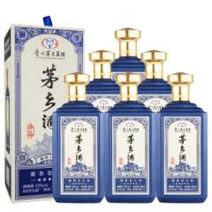 53°贵州茅台集团 茅乡酒珍品蓝色 酱香型白酒礼盒整箱500ml*6