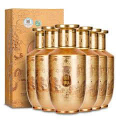 53°贵州习酒 国典御酿8 酱香型白酒礼盒整箱500ml(6瓶装)