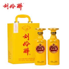 刘伶醉 白酒 千年古酒 52度 500ml*2瓶 礼盒装 浓香型