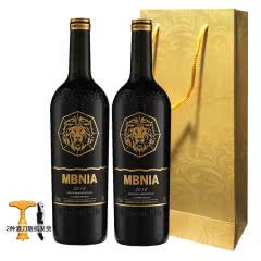 法国原酒进口红酒玛贝尼卡雕花重型瓶干红葡萄酒750ml*2瓶装送礼袋开瓶器