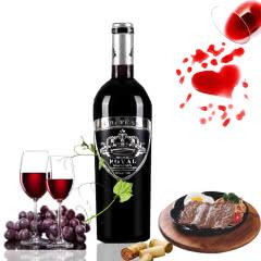 法国 皇室金爵干红葡萄酒750ml*1瓶珍珠标 原瓶进口