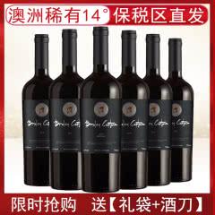 澳洲进口红酒经典老船长稀有14度西拉干红葡萄酒750ml*6