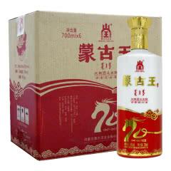 内蒙特产蒙古王60度大庆献礼高度纯粮酿造浓香型白酒700ml 6瓶整箱