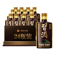 53°茅台集团 贵州习酒 酱香小(xiao)习酒_100ml*24 整箱装