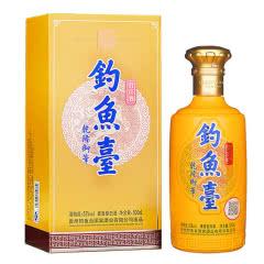 53° 钓鱼台贵宾酒(新款)酱香型白酒500ml