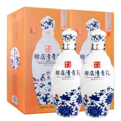 赊店老酒52°赊店清青花 浓香型 白酒 500ml*2礼盒装