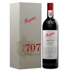 奔富BIN707赤霞珠红葡萄酒 澳洲原瓶进口红酒礼盒装750ml