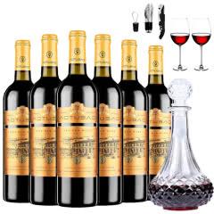 法国原酒进口红酒奥图堡至尊干红葡萄酒750ml*6(酒具套装)