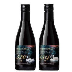 澳大利亚原瓶进口红酒 520  1314小酒组合套装干红葡萄酒187ml*2