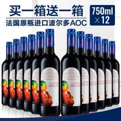 【领券再减】拉蒙维勒堡酒庄波尔多AOC级法国原瓶进口干红葡萄酒750ml*6