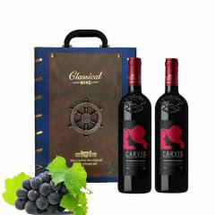 法国原瓶进口卡维斯美乐干红葡萄酒750ml*2瓶礼盒装