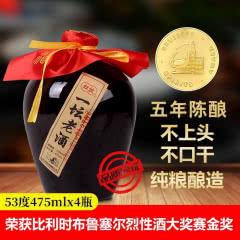 山西杏花产地一坛老酒清香型53度纯粮白酒475ml*4瓶整箱装