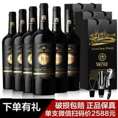 法国原瓶进口红酒AOP/AOC朗格多克法定产区老藤珍酿14.5度干红葡萄酒750ml*6瓶