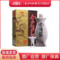 53度贵州金沙酒金沙回沙酒鱼儿酒酱酒高度酱香型陶瓷瓶收藏送礼礼500ml单瓶装