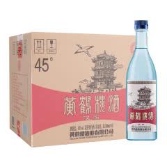 【酒厂直营】黄鹤楼汉汾酒45度500ml*6瓶整箱装 清香型白酒 纯粮食酒