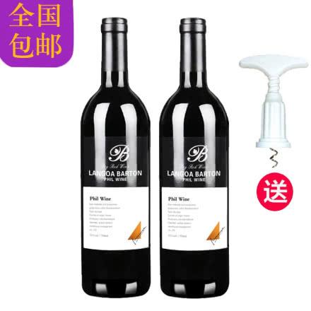 法国进口红酒朗格巴顿菲尔赤霞珠干红葡萄酒送开瓶器750ml*2