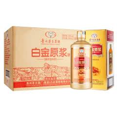 53°茅台集团白金酒公司贵宾鉴赏酱香型高度白酒整箱特价500ml*6瓶送礼酒水