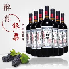 法国原酒进口橡木桶窖藏赤霞珠干型葡萄酒红酒2瓶送礼整箱送酒具