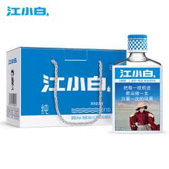 江小白白酒40度100ml*6*5瓶粮食酒高粱酒小瓶酒语录表达小酒整箱