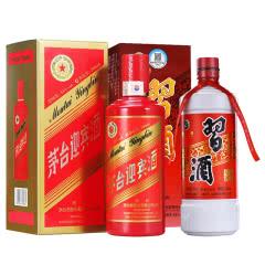 53°茅台迎宾酒(中国红)500ml+53°老习酒500ml