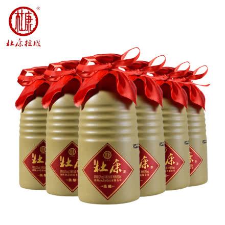 【包邮】52°白酒整箱杜康酒陶瓷瓶陈酿高度酒水浓香型500ml*6瓶