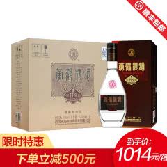 【酒厂直营】黄鹤楼酒 经典H9 53度500ml*6瓶  箱装 清香型 合肥仓发货