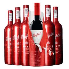 奔富麦克斯经典西拉赤霞珠干红葡萄酒澳洲原瓶进口红酒整礼盒箱装750ml*6