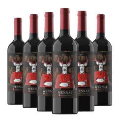 澳大利亚 纹纳儿.西拉干红葡萄酒750ml*6 瓶