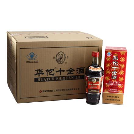 冠生园华佗牌十全酒24.5度445ml*12瓶厂家内销版包邮原产地上海发货