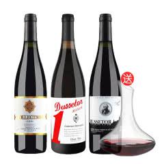 【试饮组合】法国+澳大利亚进口 干红葡萄酒 750ml【三瓶装】