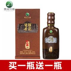 53°茅台集团贵州习酒厚正酱香匠心级30酱香型白酒礼盒装500ml
