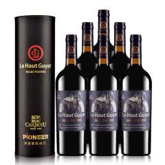张裕先锋法国原瓶进口红酒乐高贵族城堡干红葡萄酒红酒整箱红酒礼盒装750ml*6