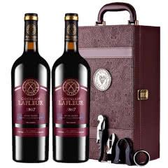 拉斐教皇N07 法国进口干红葡萄酒礼盒装750ml*2