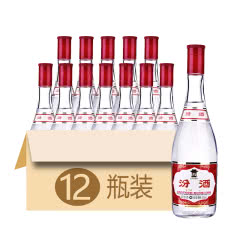 42°山西汾酒杏花村 玻瓶汾酒(红盖汾)475ml*12瓶