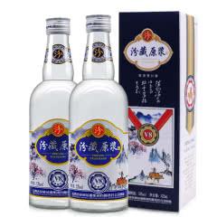 53度 汾酒集团汾藏原浆酒V8 清香型白酒 礼盒装425ml×2瓶