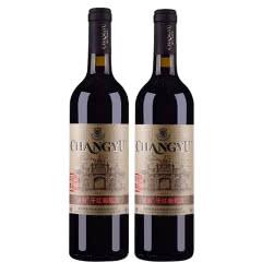 张裕红酒印象老门头赤霞珠干红葡萄酒750ml两瓶装