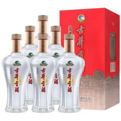 50°古井贡酒经典浓香型白酒500ml*6整箱装(2018年)
