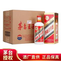 【酒厂直供】53°茅台王子酒500ml(6瓶装)