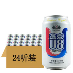 燕京啤酒 8度U8优爽小度特酿啤酒(明星款)330ml(24听装)