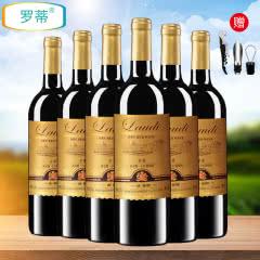 【法国原酒进口】罗蒂欧柏特红酒干红葡萄酒750ML*6支整箱装