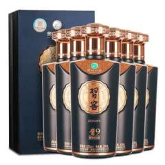 53°茅台集团 贵州习酒 酱香型习窖酱9 白酒整箱500ml*6 瓶装