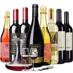 裕泉红酒整箱组合8支装 意大利起泡酒澳洲西班牙智利原瓶进口干红干白葡萄酒