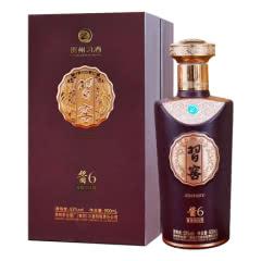 贵州习酒 习窖酱6 酱香型53度高度白酒礼盒装  500ml*6 整箱装