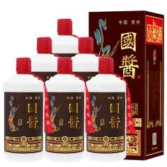 42°茅台镇国酱酒(私藏30)500ml*6瓶 纯粮白酒整箱装