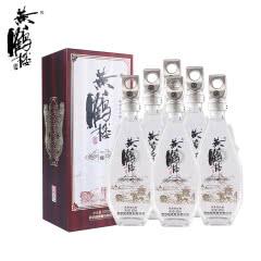 【酒厂直营】52°黄鹤楼酒 更上层楼一楼升级版 浓香型白酒500ml(6瓶装)合肥仓发货