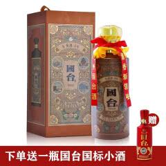 53°国台 年份酒 10年 酱香型白酒 500ml*1 单瓶装