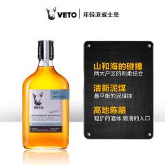 牛头梗 VETO 艾雷岛调和麦芽威士忌350ml 限量版泥煤味洋酒